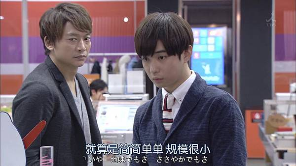家庭的模样.Kazoku.no.Katachi.Ep05.Chi_Jap.HDTVrip.1280X720-ZhuixinFan.mp4_20160223_192728.359