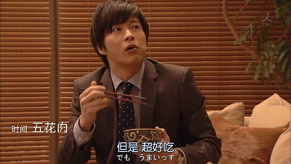 家庭的模样.Kazoku.no.Katachi.Ep05.Chi_Jap.HDTVrip.1280X720-ZhuixinFan.mp4_20160223_192856.890