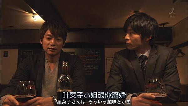 家庭的模样.Kazoku.no.Katachi.Ep05.Chi_Jap.HDTVrip.1280X720-ZhuixinFan.mp4_20160223_192918.828