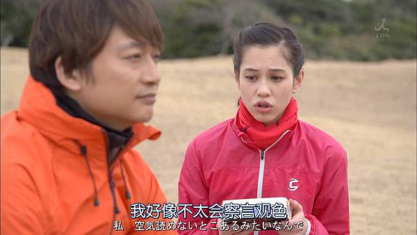 家庭的模样.Kazoku.no.Katachi.Ep05.Chi_Jap.HDTVrip.1280X720-ZhuixinFan.mp4_20160223_193045.046