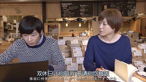家庭的模样.Kazoku.no.Katachi.Ep05.Chi_Jap.HDTVrip.1280X720-ZhuixinFan.mp4_20160223_193013.109