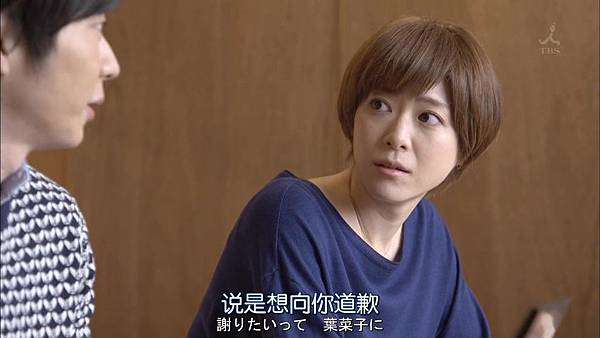 家庭的模样.Kazoku.no.Katachi.Ep05.Chi_Jap.HDTVrip.1280X720-ZhuixinFan.mp4_20160223_193025.984