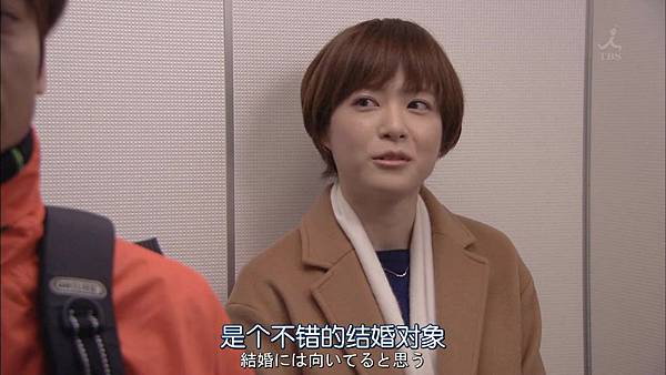 家庭的模样.Kazoku.no.Katachi.Ep05.Chi_Jap.HDTVrip.1280X720-ZhuixinFan.mp4_20160223_193142.203