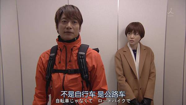 家庭的模样.Kazoku.no.Katachi.Ep05.Chi_Jap.HDTVrip.1280X720-ZhuixinFan.mp4_20160223_193134.343