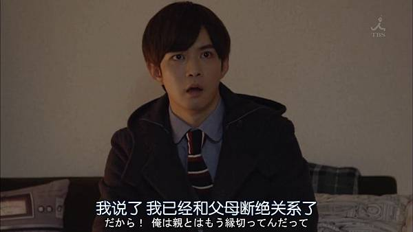 家庭的模样.Kazoku.no.Katachi.Ep05.Chi_Jap.HDTVrip.1280X720-ZhuixinFan.mp4_20160223_193222.015