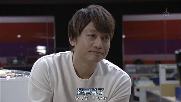 家庭的模样.Kazoku.no.Katachi.Ep05.Chi_Jap.HDTVrip.1280X720-ZhuixinFan.mp4_20160223_193500.718