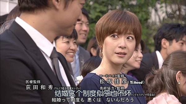 家庭的模样.Kazoku.no.Katachi.Ep05.Chi_Jap.HDTVrip.1280X720-ZhuixinFan.mp4_20160223_193619.390