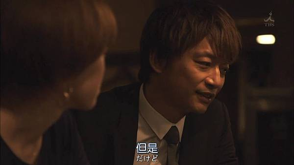 家庭的模样.Kazoku.no.Katachi.Ep05.Chi_Jap.HDTVrip.1280X720-ZhuixinFan.mp4_20160223_202021.140