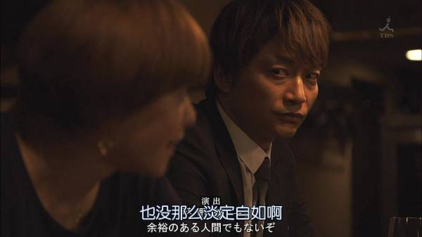 家庭的模样.Kazoku.no.Katachi.Ep05.Chi_Jap.HDTVrip.1280X720-ZhuixinFan.mp4_20160223_193711.375