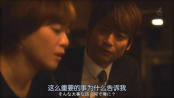 家庭的模样.Kazoku.no.Katachi.Ep06.Chi_Jap.HDTVrip.1280X720-ZhuixinFan.mp4_20160227_212323.296