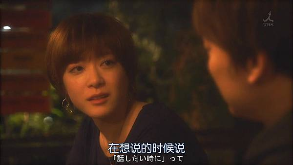 家庭的模样.Kazoku.no.Katachi.Ep06.Chi_Jap.HDTVrip.1280X720-ZhuixinFan.mp4_20160227_212253.671