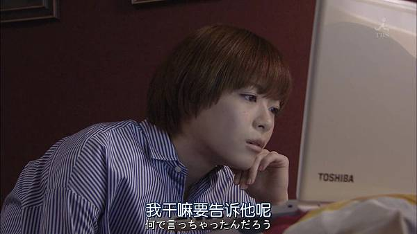 家庭的模样.Kazoku.no.Katachi.Ep06.Chi_Jap.HDTVrip.1280X720-ZhuixinFan.mp4_20160227_212256.500