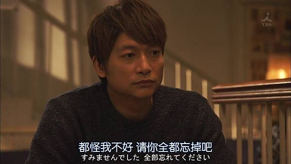 家庭的模样.Kazoku.no.Katachi.Ep06.Chi_Jap.HDTVrip.1280X720-ZhuixinFan.mp4_20160227_212549.437