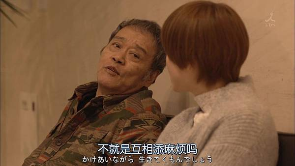 家庭的模样.Kazoku.no.Katachi.Ep06.Chi_Jap.HDTVrip.1280X720-ZhuixinFan.mp4_20160227_212723.171
