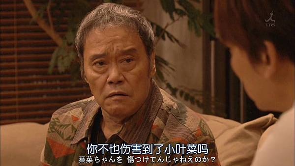 家庭的模样.Kazoku.no.Katachi.Ep06.Chi_Jap.HDTVrip.1280X720-ZhuixinFan.mp4_20160227_212752.343