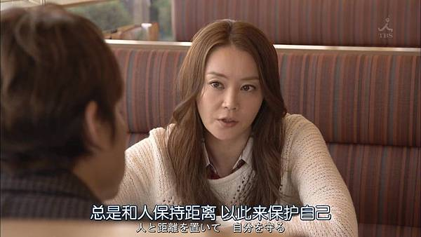 家庭的模样.Kazoku.no.Katachi.Ep06.Chi_Jap.HDTVrip.1280X720-ZhuixinFan.mp4_20160227_212919.093