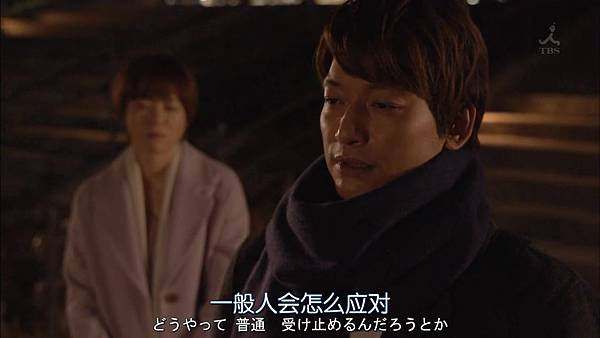 家庭的模样.Kazoku.no.Katachi.Ep06.Chi_Jap.HDTVrip.1280X720-ZhuixinFan.mp4_20160227_213018.640