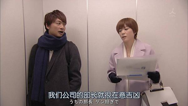 家庭的模样.Kazoku.no.Katachi.Ep06.Chi_Jap.HDTVrip.1280X720-ZhuixinFan.mp4_20160227_213107.218