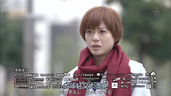 家庭的模样.Kazoku.no.Katachi.Ep06.Chi_Jap.HDTVrip.1280X720-ZhuixinFan.mp4_20160227_220829.796