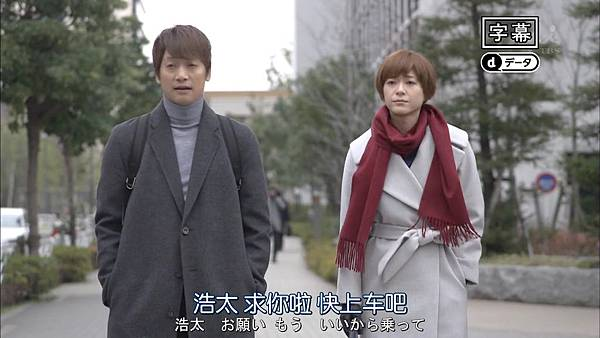 家庭的模样.Kazoku.no.Katachi.Ep07.Chi_Jap.HDTVrip.1280X720-ZhuixinFan.mp4_20160303_201454.984
