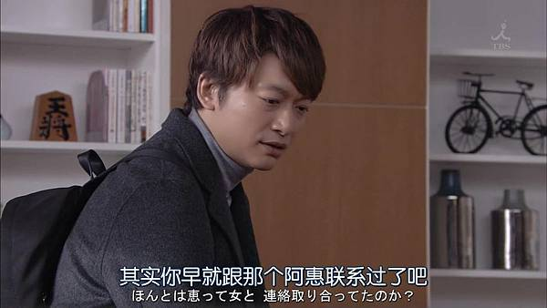 家庭的模样.Kazoku.no.Katachi.Ep07.Chi_Jap.HDTVrip.1280X720-ZhuixinFan.mp4_20160303_200632.828