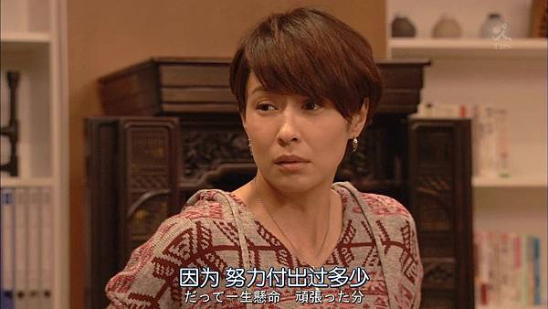 家庭的模样.Kazoku.no.Katachi.Ep07.Chi_Jap.HDTVrip.1280X720-ZhuixinFan.mp4_20160303_200926.390