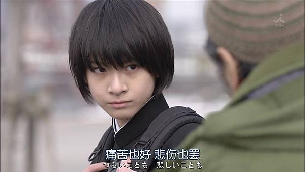 家庭的模样.Kazoku.no.Katachi.Ep07.Chi_Jap.HDTVrip.1280X720-ZhuixinFan.mp4_20160303_200823.078