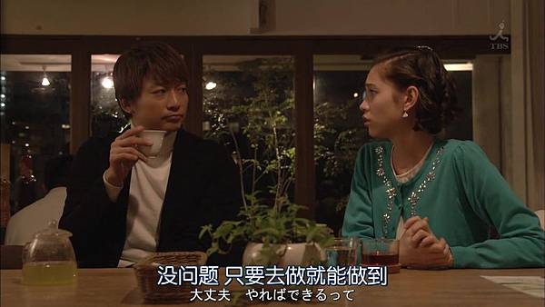 家庭的模样.Kazoku.no.Katachi.Ep07.Chi_Jap.HDTVrip.1280X720-ZhuixinFan.mp4_20160303_201021.265