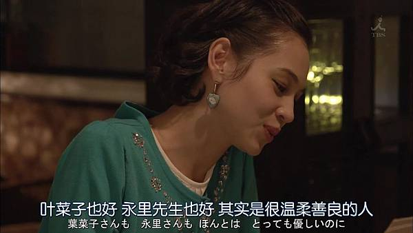 家庭的模样.Kazoku.no.Katachi.Ep07.Chi_Jap.HDTVrip.1280X720-ZhuixinFan.mp4_20160303_201033.546