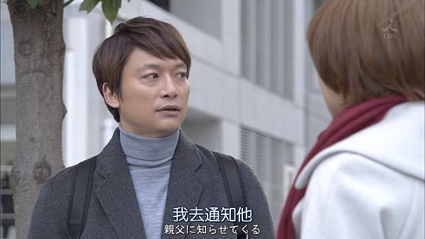 家庭的模样.Kazoku.no.Katachi.Ep07.Chi_Jap.HDTVrip.1280X720-ZhuixinFan.mp4_20160303_200603.703