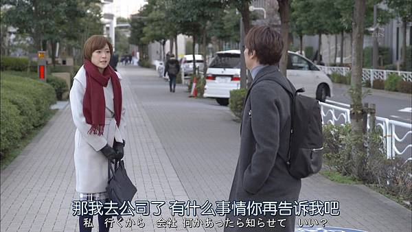 家庭的模样.Kazoku.no.Katachi.Ep07.Chi_Jap.HDTVrip.1280X720-ZhuixinFan.mp4_20160303_200607.828