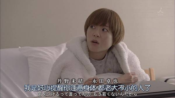 家庭的模样.Kazoku.no.Katachi.Ep07.Chi_Jap.HDTVrip.1280X720-ZhuixinFan.mp4_20160303_201319.109
