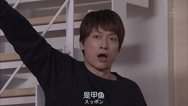 家庭的模样.Kazoku.no.Katachi.Ep08.Chi_Jap.HDTVrip.1280X720-ZhuixinFan.mp4_20160310_233021.875