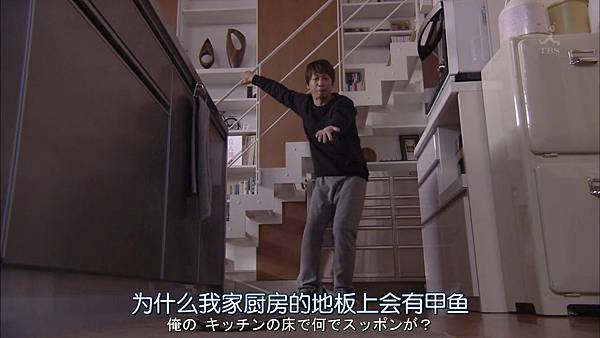 家庭的模样.Kazoku.no.Katachi.Ep08.Chi_Jap.HDTVrip.1280X720-ZhuixinFan.mp4_20160310_233026.562