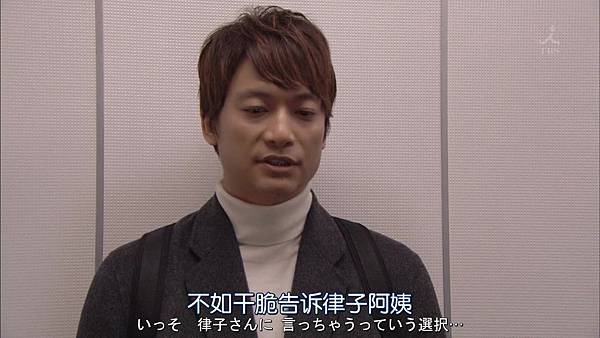家庭的模样.Kazoku.no.Katachi.Ep08.Chi_Jap.HDTVrip.1280X720-ZhuixinFan.mp4_20160310_233121.078