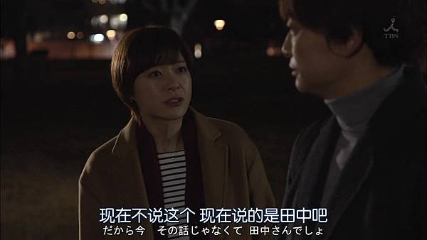 家庭的模样.Kazoku.no.Katachi.Ep08.Chi_Jap.HDTVrip.1280X720-ZhuixinFan.mp4_20160310_233311.046