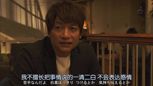 家庭的模样.Kazoku.no.Katachi.Ep08.Chi_Jap.HDTVrip.1280X720-ZhuixinFan.mp4_20160310_233429.937