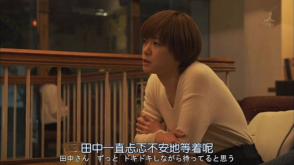 家庭的模样.Kazoku.no.Katachi.Ep08.Chi_Jap.HDTVrip.1280X720-ZhuixinFan.mp4_20160310_233418.359