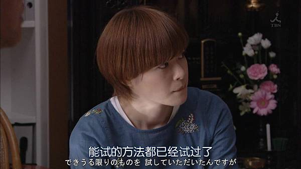 家庭的模样.Kazoku.no.Katachi.Ep09.Chi_Jap.HDTVrip.1280X720-ZhuixinFan.mp4_20160316_191246.562