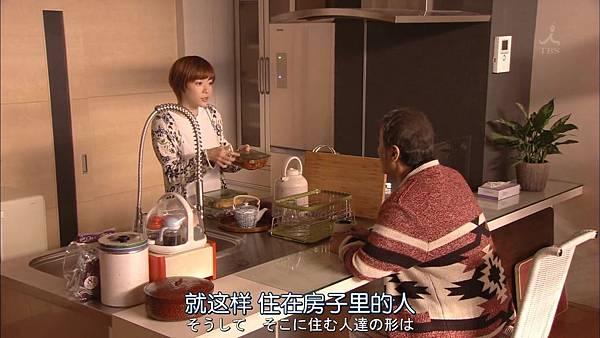 家庭的模样.Kazoku.no.Katachi.Ep10.Final.Chi_Jap.HDTVrip.1280X720-ZhuixinFan.mp4_20160323_213121.531