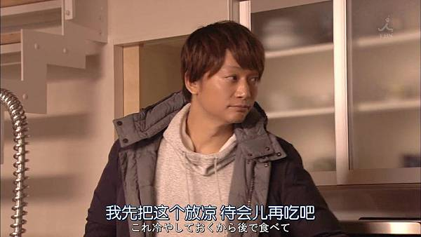 家庭的模样.Kazoku.no.Katachi.Ep10.Final.Chi_Jap.HDTVrip.1280X720-ZhuixinFan.mp4_20160323_213135.734