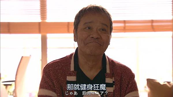 家庭的模样.Kazoku.no.Katachi.Ep10.Final.Chi_Jap.HDTVrip.1280X720-ZhuixinFan.mp4_20160323_213157.593