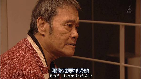 家庭的模样.Kazoku.no.Katachi.Ep10.Final.Chi_Jap.HDTVrip.1280X720-ZhuixinFan.mp4_20160323_213236.687