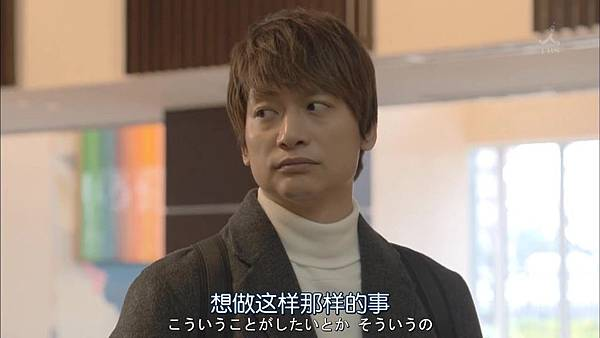家庭的模样.Kazoku.no.Katachi.Ep10.Final.Chi_Jap.HDTVrip.1280X720-ZhuixinFan.mp4_20160323_213333.453