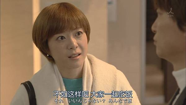家庭的模样.Kazoku.no.Katachi.Ep10.Final.Chi_Jap.HDTVrip.1280X720-ZhuixinFan.mp4_20160323_213346.046