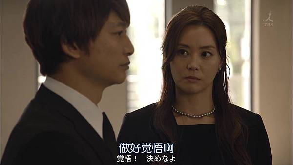 家庭的模样.Kazoku.no.Katachi.Ep10.Final.Chi_Jap.HDTVrip.1280X720-ZhuixinFan.mp4_20160323_213724.375
