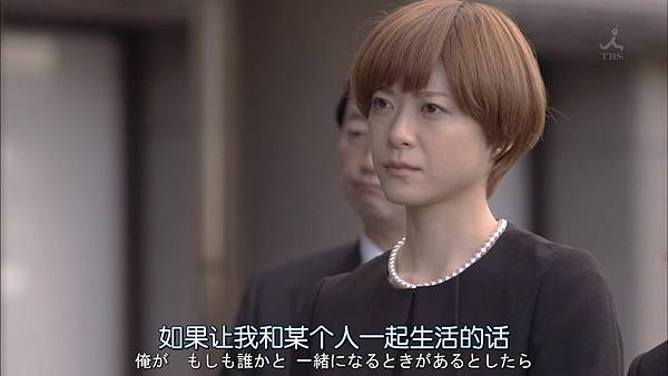 家庭的模样.Kazoku.no.Katachi.Ep10.Final.Chi_Jap.HDTVrip.1280X720-ZhuixinFan.mp4_20160323_214002.171