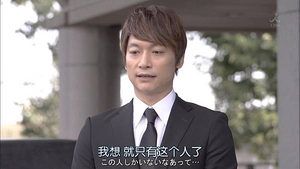 家庭的模样.Kazoku.no.Katachi.Ep10.Final.Chi_Jap.HDTVrip.1280X720-ZhuixinFan.mp4_20160323_214010.781