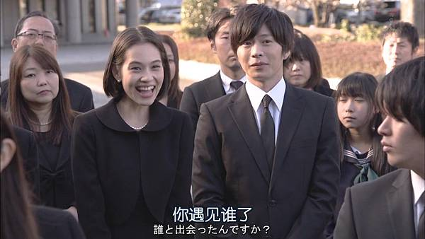 家庭的模样.Kazoku.no.Katachi.Ep10.Final.Chi_Jap.HDTVrip.1280X720-ZhuixinFan.mp4_20160323_214033.000