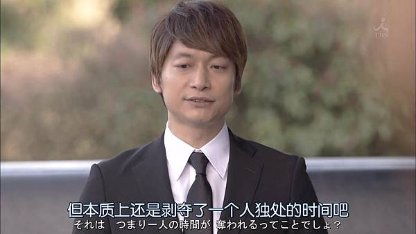 家庭的模样.Kazoku.no.Katachi.Ep10.Final.Chi_Jap.HDTVrip.1280X720-ZhuixinFan.mp4_20160323_214142.109